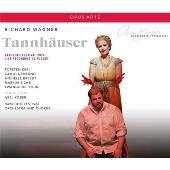 ワーグナー: 歌劇《タンホイザー》