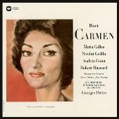 Bizet: Carmen<完全受注生産盤>