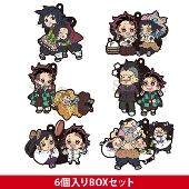 鬼滅の刃 バディコレ ラバーマスコット Vol.3 (6個入りBOX)