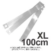 タワレコ 銀テープキーホルダー 本体XL 100cm