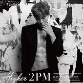 HIGHER<初回生産限定盤F(Junho盤)>