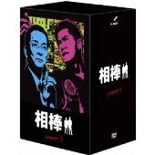 水谷豊/相棒 season 4 DVD-BOX II(6枚組) [SD-F2584]