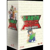 石ノ森章太郎/石ノ森章太郎 生誕70周年 DVD-BOX(12枚組) [DSTD-02838]