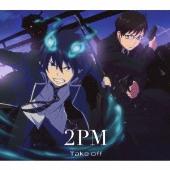 2PM/Take off [BVCL-213]
