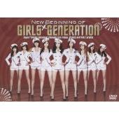 少女時代/少女時代到来 ~来日記念盤~ New Beginning of Girls' Generation [UPBH-20057]