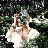 三浦涼介/君へのX'mas Song [CD+DVD+チャーム付きブレス] [AVCD-16294B]