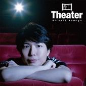 Theater<通常盤>