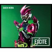 EXCITE [CD+バトルソング入りガシャット]<数量限定生産盤>