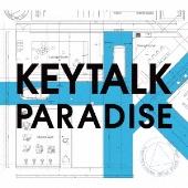 PARADISE [CD+DVD]<初回限定盤B>