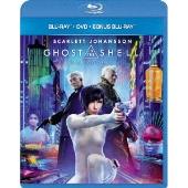 ゴースト・イン・ザ・シェル ブルーレイ+DVD+ボーナスブルーレイセット<初回生産限定版>
