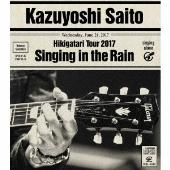 """斉藤和義 弾き語りツアー2017 """"雨に歌えば"""" Live at 中野サンプラザ 2017.06.21<初回限定盤>"""