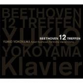 ベートーヴェン12会~ベートーヴェン:ピアノ・ソナタ全集<完全生産限定盤>