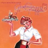 アメリカン・グラフィティ オリジナル・サウンドトラック<期間限定盤>