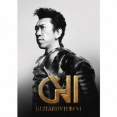 GUITARHYTHM VI [CD+Blu-ray Disc]<初回生産限定盤>