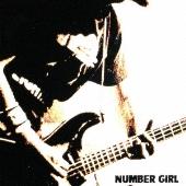 LIVE ALBUM 感電の記憶 TOUR NUM-HEAVYMETALLIC 2002.5.19 日比谷野外大音楽堂