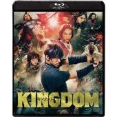 キングダム [Blu-ray Disc+DVD]<通常版>
