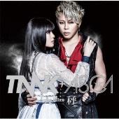 天秤-Libra- [CD+DVD]<初回生産限定盤>