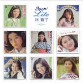 林寛子/My これ! Liteシリーズ 林寛子 [PCCS-00115]