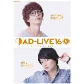 「AD-LIVE 2016」第6巻(浅沼晋太郎×下野紘)
