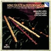 ドイツ・バロックのフルート音楽