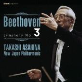 ベートーヴェン 交響曲全集 3 交響曲 第3番「英雄」 [UHQCD]