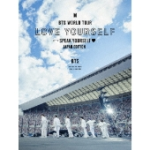 BTS WORLD TOUR 'LOVE YOURSELF: SPEAK YOURSELF' - JAPAN EDITION [2Blu-ray Disc+フォトブックレット+ポスター]<初回限定盤>