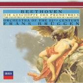ベートーヴェン:バレエ≪プロメテウスの創造物≫<限定盤>