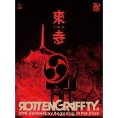 ROTTENGRAFFTY LIVE in 東寺 [3Blu-ray Disc+デザインフォトブック]<完全生産限定盤>