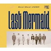 Last Mermaid... [CD+ブックレット]<通常盤>