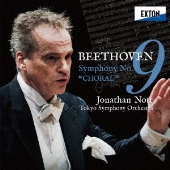 ベートーヴェン:交響曲 第9番「合唱」