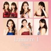 Lumiere I