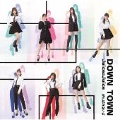 DOWN TOWN/がんばれないよ [CD+DVD]<初回生産限定盤SP2>
