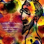 サティ: ピアノ独奏曲全曲録音第4集「ルラーシュ - シネマ」