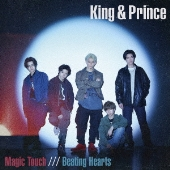 Magic Touch / Beating Hearts [CD+DVD]<初回限定盤A>