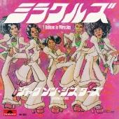 """ミラクルズ LPヴァージョン/ミラクルズ 7""""ヴァージョン<限定盤/ピンク・ヴァイナル>"""