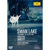 チャイコフスキー:バレエ≪白鳥の湖≫<初回生産限定盤>