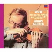 J.S.バッハ:無伴奏ヴァイオリンのためのソナタとパルティータ 全曲<初回生産限定盤>