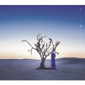 アイリス [CD+DVD+Photobook]<初回生産限定盤>