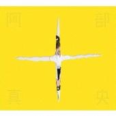 阿部真央ベスト [2CD+DVD]<初回限定盤>