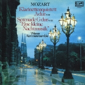 モーツァルト:クラリネット五重奏曲、アイネ・クライネ・ナハトムジーク、ブラームス:クラリネット五重奏曲、クラリネット三重奏曲<タワーレコード限定>