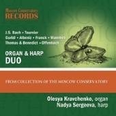 オルガンとハープの二重奏
