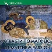 ヴラディーミル・フェドセーエフ/Metropolitan Hilarion Alfeyev: St. Matthew Passion [VVCD00245]