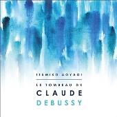 Le Tombeau de Claude Debussy
