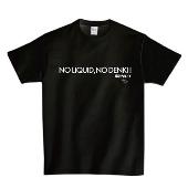 LIQUIDROOM x 電気グルーヴ NO LIQUID,NO DENKI T-shirts 黒 Lサイズ