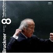 ブルックナー:交響曲 第8番 ハ短調<ハース版>