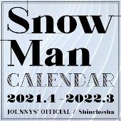 Snow Man カレンダー 2021.4-2022.3 Johnnys' Official
