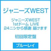 ジャニーズWEST 1stドーム LIVE 24(ニシ)から感謝 届けます [2Blu-ray Disc+ブックレット]<初回限定盤>