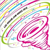 TEAM NACS/CUE DREAM JAM - BOREE 2010 ハリケーンジャンボリー ~キミを巻き込んで10回転~ [CD+DVD] [CUE-9005]