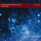 ブルックナー: 交響曲 第5番(オルガン版) ブルックナー・オルガン使用
