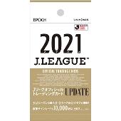 """EPOCH 2021 Jリーグオフィシャルトレーディングカード """"UPDATE""""(1パック7枚入り)"""